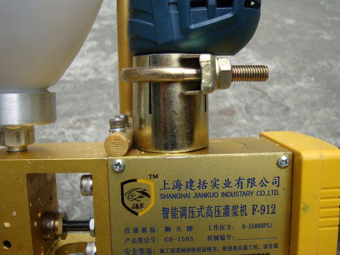 F-912智能高压灌浆堵漏机