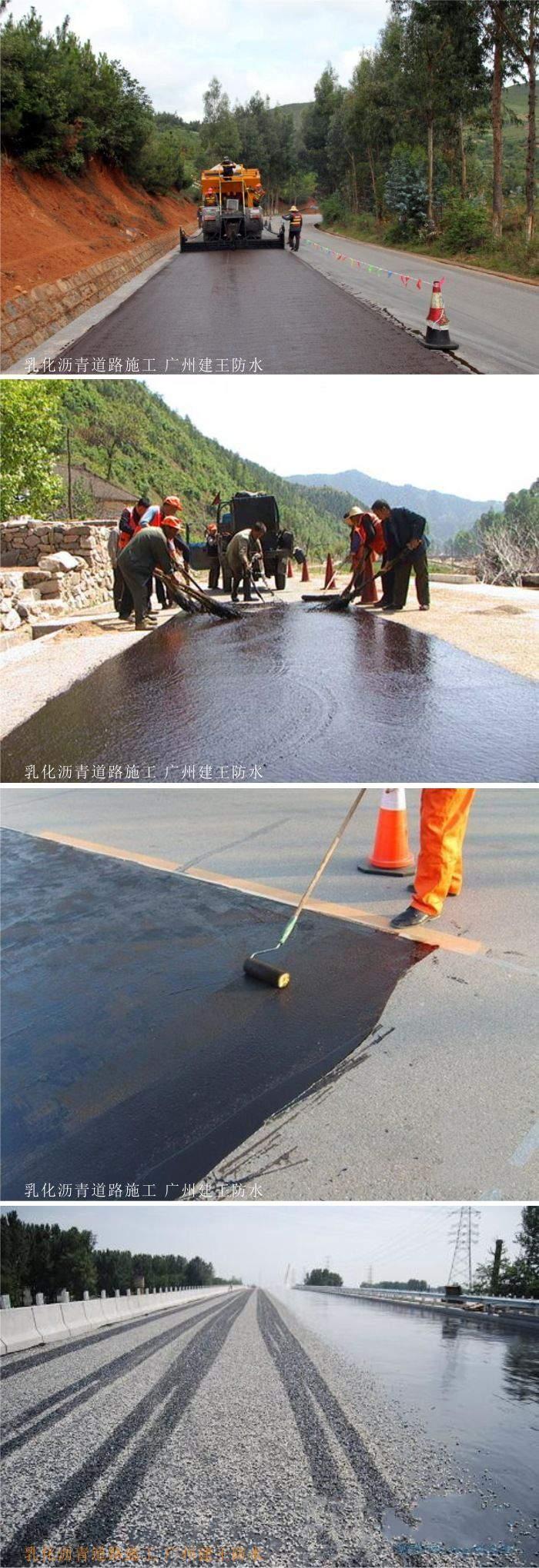 厂家长期销售专卖水乳型液体沥青 广州石化道路沥青50kg乳化沥青
