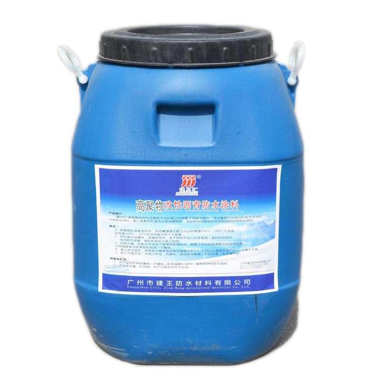 水乳型高聚合物改性沥青防水涂料